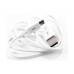 USB - micro кабель (белый)