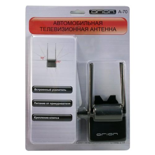 Автомобильная ТВ антенна Орион А-70