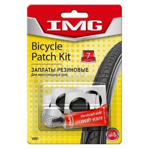Заплаты резиновые для велосипедных шин