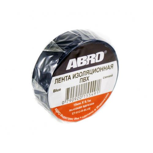 Изоляционная лента ПВХ синяя (Abro)