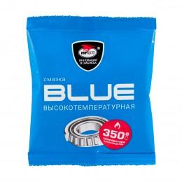 "МС 1510 BLUE – смазка литиевая, высокотемпературная ""VMPAUTO 1303""  ( 80 г )"