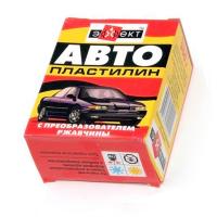 Автопластелин Эффект (500 гр.)