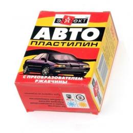 Автопластелин Эффект (300 гр.)