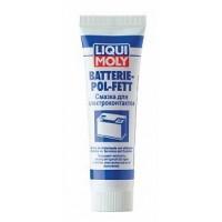 Смазка для электроконтактов LIQUI MOLY (50мл)