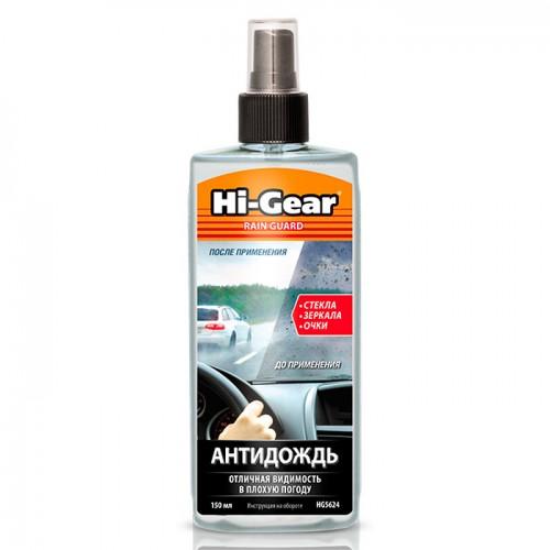 Антидождь Hi-Gear (HG5624 / 150 мл )