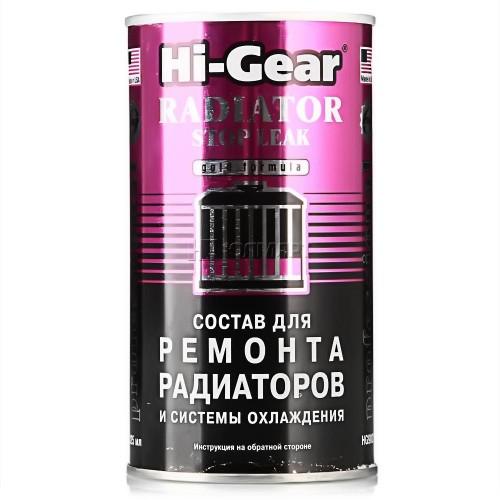 Герметик радиатора Hi-Gear HG9025 ( 325 гр. )