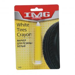 Восковой маркер для резины IMG