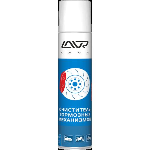 Очиститель тормозных механизмов LAVR