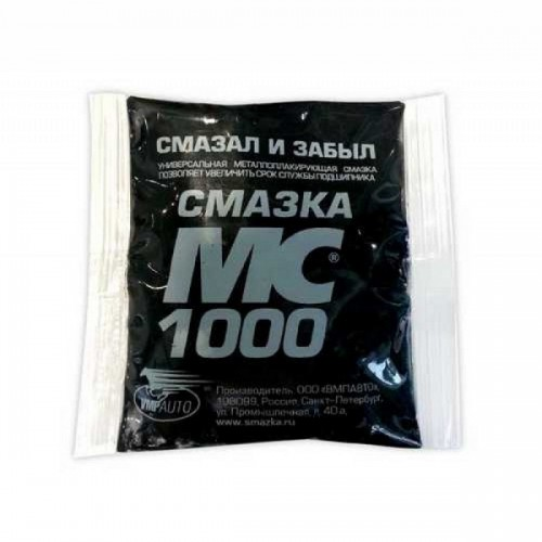 "МС 1000 – универсальная металлоплакирующая смазка ""VMPAUTO""  ( 50 гр / стик-пакет )"