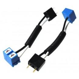 Колодка лампы H7 c проводами и ответной частью ( 1 шт. )