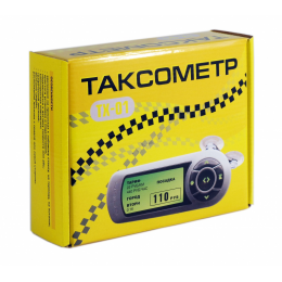 Таксометр ТХ - 01