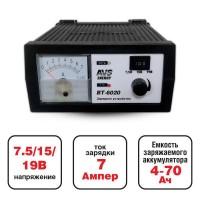 Зарядное устройство AVS BT-6020