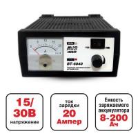 Зарядное устройство AVS BT-6040