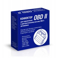 Коннектор OBD II ( корпус для изготовления адаптера )