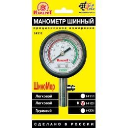 Манометр Шиномер-К