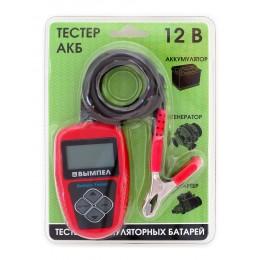 Тестер аккумуляторных батарей Вымпел BA101