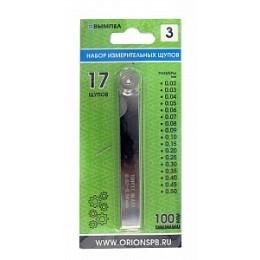 Набор измерительных щупов №3