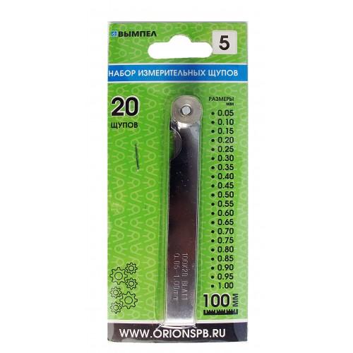 Набор измерительных щупов №5