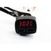 Вольтметр в прикуриватель ВМ-03 (В + А + t°С + 2 USB)