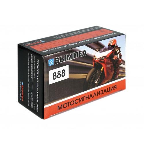 Сигнализация Мото-888