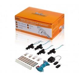 Центральный замок AIRLINE (ACD-LS-02) комплект с дистанционным управлением (4 активатора с блоком управления, 2 брелока)