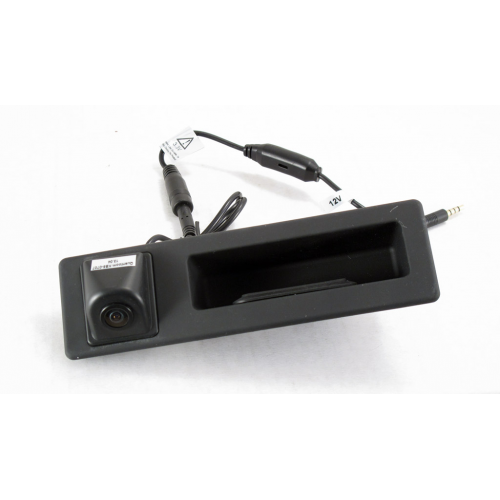 Камера заднего вида Quantoom KB5-707