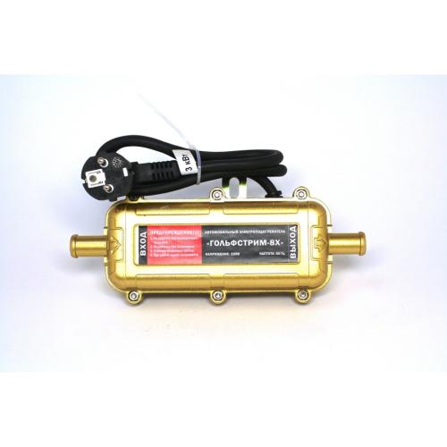 Гольфстрим-8Х (3 кВт) с помпой