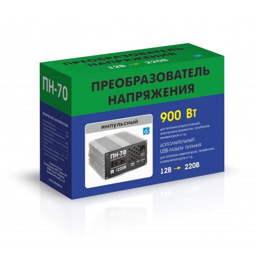 Преобразователь напряжения (инвертор) ПН-70