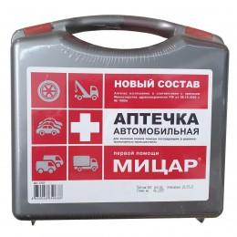 Автомобильная аптечка Мицар (новый состав, 2021 г)