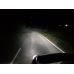 Светодиодные лампы головного света N1 H11 (2 шт.)