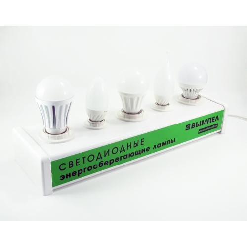 Проверочный стенд 5 лампочек