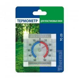 Термометр для пластиковых окон ТС-23