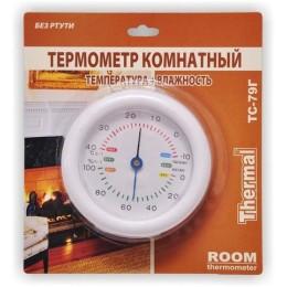 Комнатный термометр гигирометр ТС-79Г