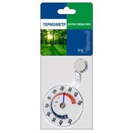 Термометр для окон ТС-32