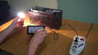 Установка зарядного тока