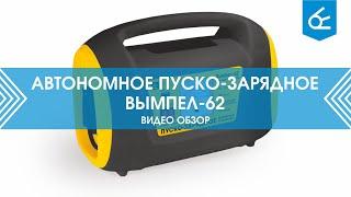Обзор ПЗУ Вымпел-62